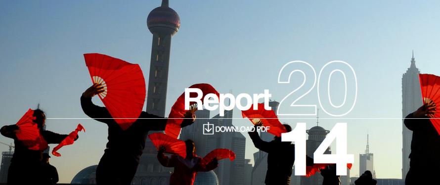 Arkzo Nobel Digital Annual Report 2014