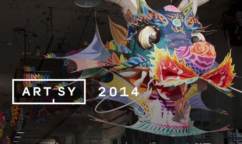 Artsy Digital Annual Report Design