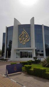 Al Jazeera Workshop Setting
