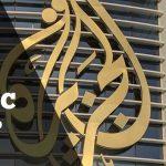 Al Jazeera Head Office